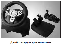 joystick-0