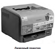 laser-printers