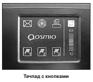 service-keys